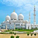 weiter zu - Reiseländer und Reiseziele im Nahen Osten