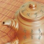 weiter zu - Ingwer Tee zubereiten