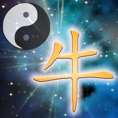 Chinesische Sternzeichen: Chinesisches Tierkreiszeichen Büffel und seine Charakterzüge