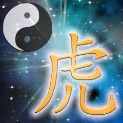 Chinesische Sternzeichen: Chinesisches Tierkreiszeichen Tiger und seine Charakterzüge