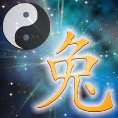 Chinesische Sternzeichen: Chinesisches Tierkreiszeichen Hase und seine Charakterzüge