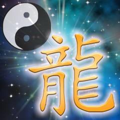 Chinesische Sternzeichen: Chinesisches Tierkreiszeichen Drache und seine Charakterzüge