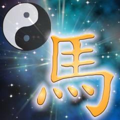 Chinesische Sternzeichen: Chinesisches Tierkreiszeichen Pferd und seine Charakterzüge
