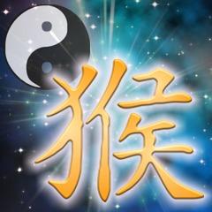 Chinesische Sternzeichen: Chinesisches Tierkreiszeichen Affe und seine Charakterzüge