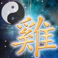 Chinesische Sternzeichen: Chinesisches Tierkreiszeichen Hahn und seine Charakterzüge