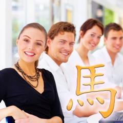 Chinesische Sternzeichen: Chinesisches Tierkreiszeichen Pferd, Gesundheit, Finanzen und Beruf