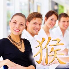 Chinesische Sternzeichen: Chinesisches Tierkreiszeichen Affe, Finanzen und Beruf