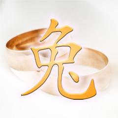 Chinesische Sternzeichen: Chinesisches Tierkreiszeichen Hase und die Liebe