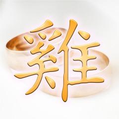 Chinesische Sternzeichen: Chinesisches Tierkreiszeichen Hahn und die Liebe