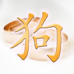 chinesisches horoskop hund frau und pferd mann