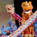 weiter zu China Kultur - chinesisches Neujahrsfest