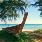weiter zu Reisen Welt - Schöne Reiseziele in Thailand
