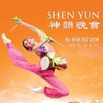 weiter zu - Shen Yun - die neue Show 2012