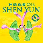Shen Yun 2016