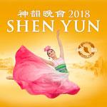 weiter zu - SHEN YUN 2018