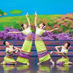 weiter zu - Shen Yun - Inspirationen